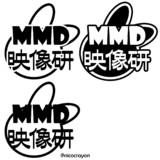 【MMD映像研】ロゴ【配布】