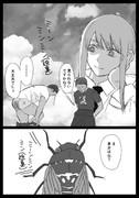 マキマさん(淫夢)③