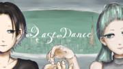 ラストダンス