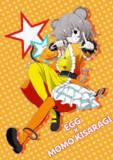 「目を奪う」卵☆