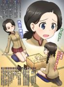 【ガルパン】福田は強かった/戦車道のよりみちシリーズ