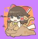 MARU cat