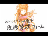 【gifアニメ】まちカドまぞく feat. 帰ってきたウルトラマン変身バンク