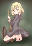 リリーちゃんと斧