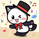 ポジティブ猫ヤミーくん  「Dance♪Dance♪」