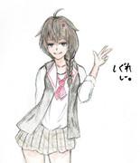 時雨さんとお絵描き練習12