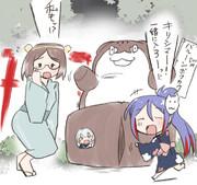 キリシママとサウスダコタちゃんとバルーン