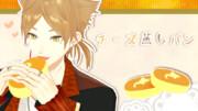 【にじさんじMMD】チーズ蒸しパン【MMDアクセサリ配布】