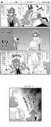 ●ヒーリングっど♥プリキュア 第27話「プリキュア精神攻撃」