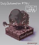 ほぼ毎日デフォルメ#741 ヘムウィックの魔女