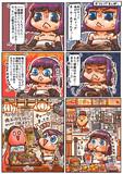 漫画に感化された!!!!!