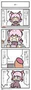 ぱい(ひろこみっくす-223)