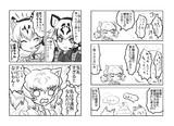 WILD WEST(その7)