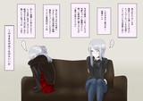 メガネ吸血鬼ちゃん スカウト④