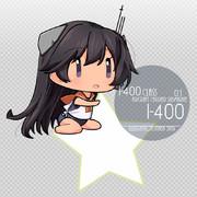 「伊-400(艦これ)」おちゃめ機能版