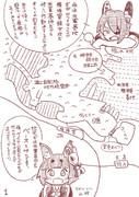横須賀 旅のしおり (試作品)