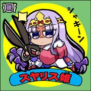 祝!アニメ放送記念「魔王城でおやすみ」