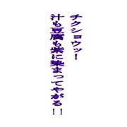 祭りが始まる…! (茄子)2