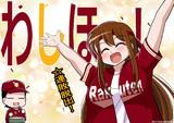 わしほー!札幌ラストゲームで勝利☆彡