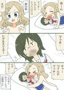 ミミちゃんと抱き枕漫画