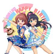 法子&響 誕生日おめでとう2020