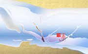 「季 Toki」※和・彩・おむ09069
