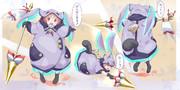 ラッコのスプリンター〜!