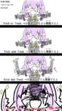 【FGO】お菓子と悪戯