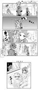 ●ヒーリングっど♥プリキュア第28話 「目覚める本能」