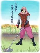 古代日本の新宿の草刈りマスターのアサシンの