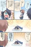 I字バランス加古ちゃん漫画
