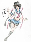 加古さんとお絵描き練習3