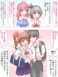 幼馴染の女苑ちゃん6.5「付け入る隙?」