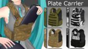 Plate Carrler【MMDモデル配布】