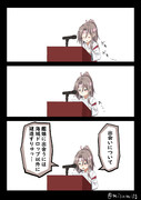 スピーチで噛む瑞鳳
