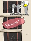 ロシアねこ2
