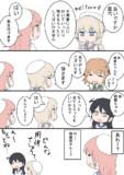 御蔵の心構え(ワンドロ)