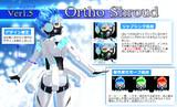 【MMDツイステ】なす式オルトver1.5【モデル配布】