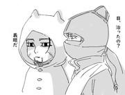 #256 完成された山猫