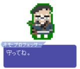 【ドット】ネモ・プロフェッサー