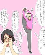 I字バランスをして若い女性ファンをゲットしようとするsyamuさん(シャムシバ要素あり)