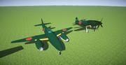特殊攻撃機「橘花」
