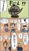 【漫画】ナイスデザイン(3/4)