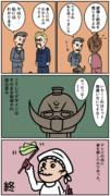 【漫画】ナイスデザイン(4/4)終
