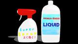 洗面所にありそうなスプレーとボトル「MMDアクセサリ配布あり」