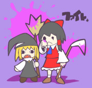 霊夢と魔理沙の幻想ファイト☆