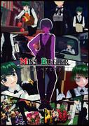 MissButler【第1回MMDポスター祭り】