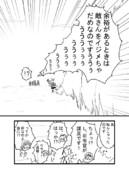 しれーかん電改 1-23