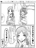 ●ヒーリングっど♥プリキュア第29話 「丸見えのどか」