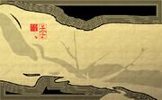 「季 Toki」※和・金色・背景黒・おむ09078